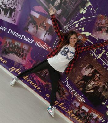 Лагерь горки школа современного танца