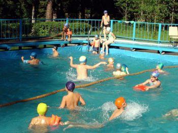 Детский оздоровительный лагерь Горки  подольский район